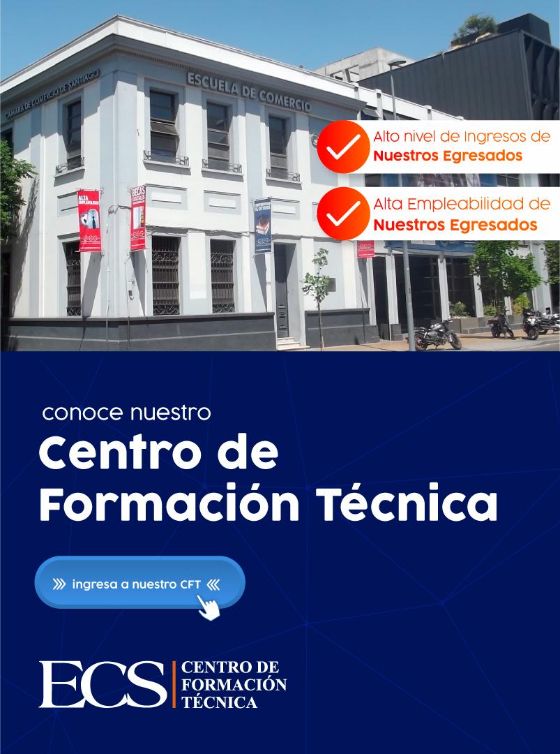 Escuela de Comercio - Home