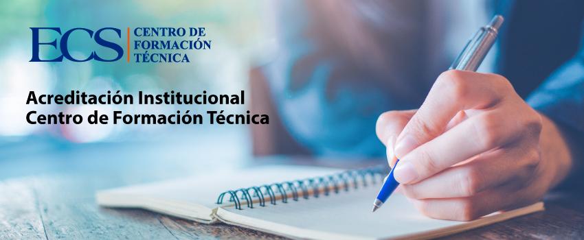 Escuela de Comercio - Acreditación Institucional CFT 2021